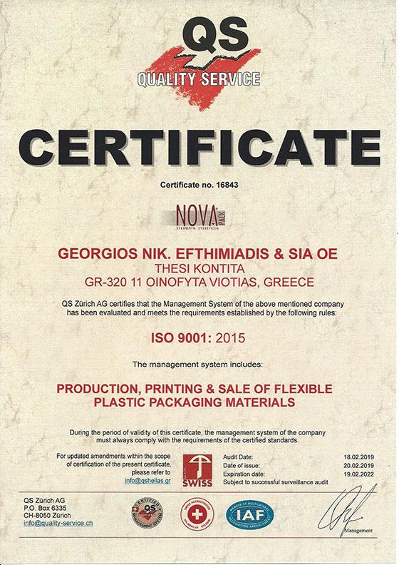 certificate05