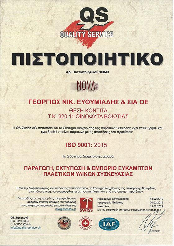 certificate04